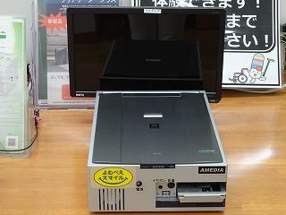 DSC00634s-.jpg