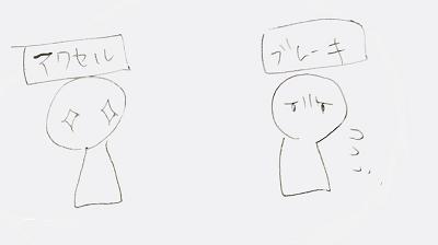 jinkaku1_20180616180948390.png