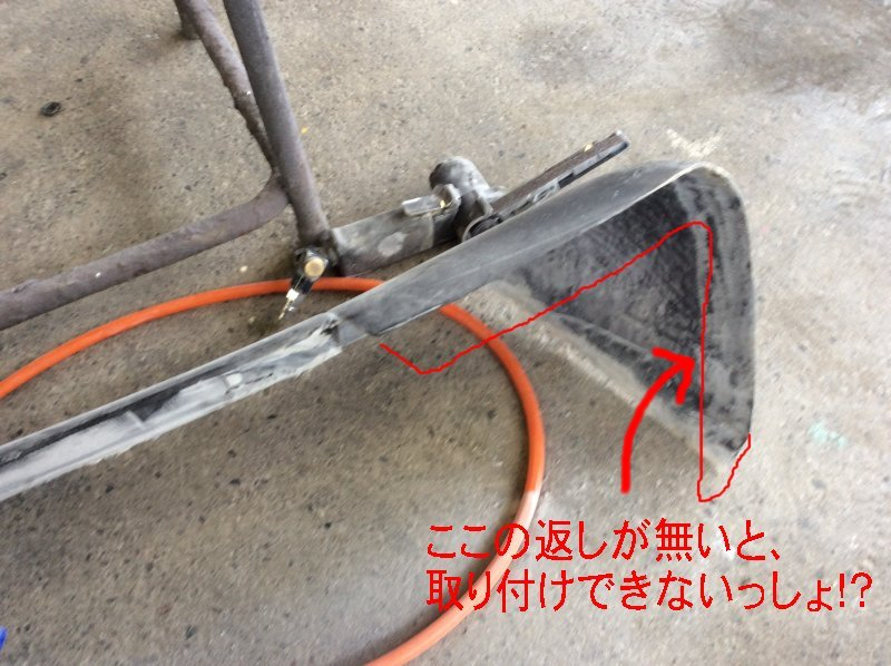 INTERCEPTOR_SEISAKU_F_BUMPER023.jpg