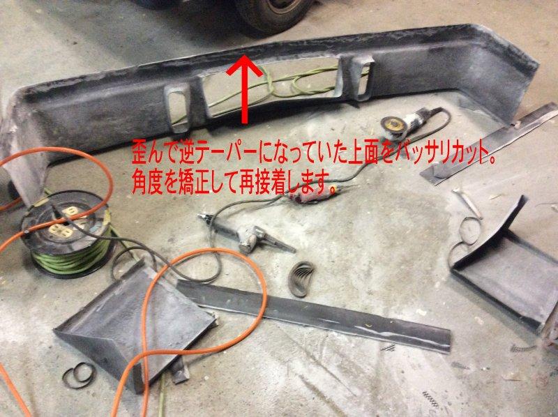 INTERCEPTOR_SEISAKU_F_BUMPER058_1.jpg