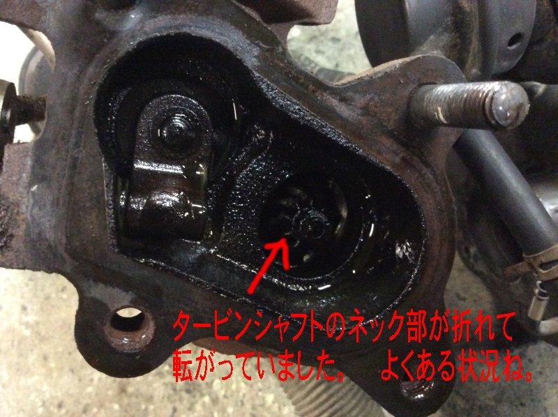 MH21S_RR_tourbo_koukan1_08.jpg