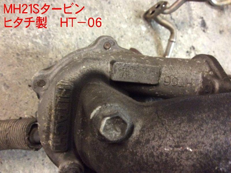 MH21S_RR_tourbo_koukan1_10.jpg