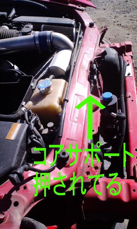 RX8_shoujisan04.jpg