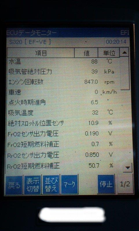 S320V_Wpomp_mecharock005.jpg