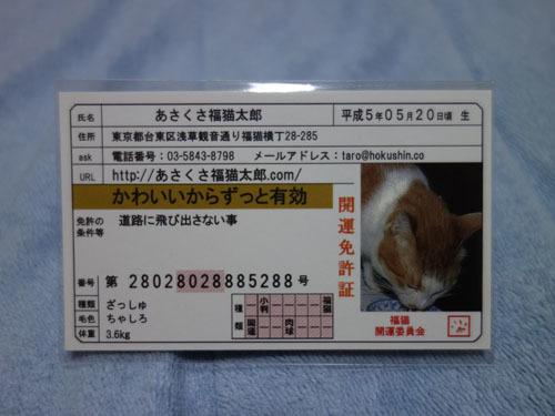 0320140418_02.jpg