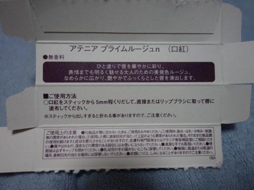 3901100818_03.jpg