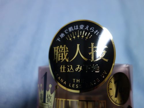4003200518_02.jpg