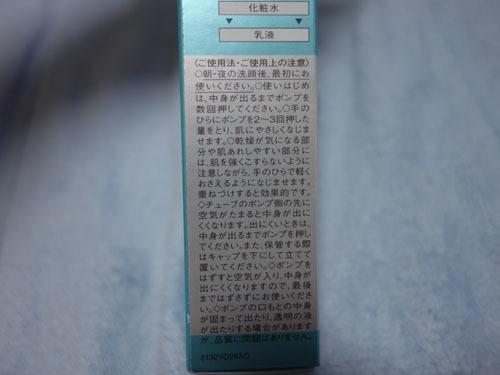 4101100818_04.jpg