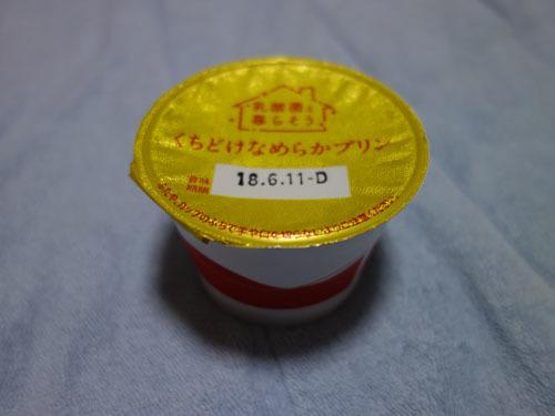 4719140418_03.jpg