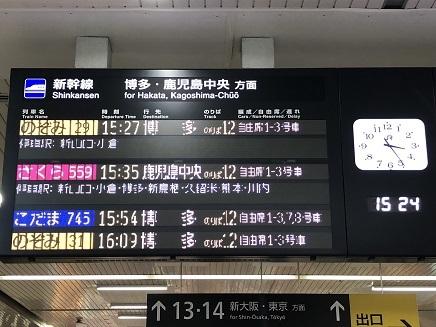 6072018 広島駅S2