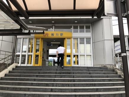 6082018 帰路桂川駅S1