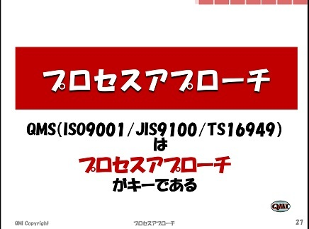 6082018 NEP九州S5