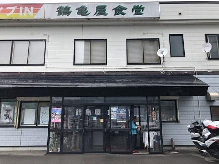 6122018 鶴亀食堂LunchS1