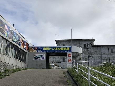 6132018 青函トンネル記念館S1