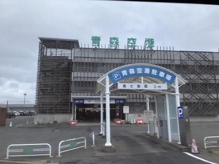 6132018 青森空港S1