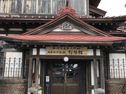 6132018 太宰治記念館S2
