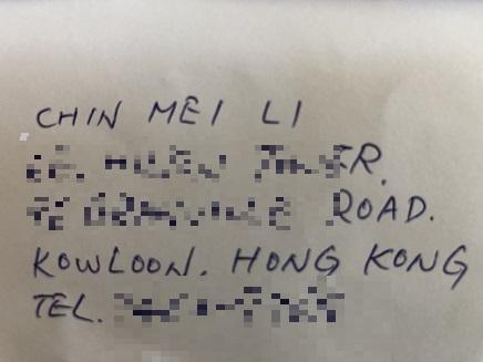 6172018 香港黒真珠人参クリームS3