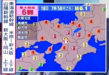6182018 大阪地震速報S1