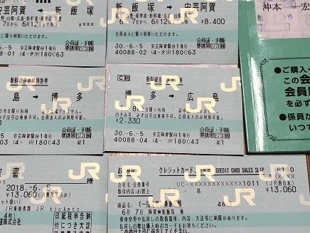 6052018 阿賀駅S2