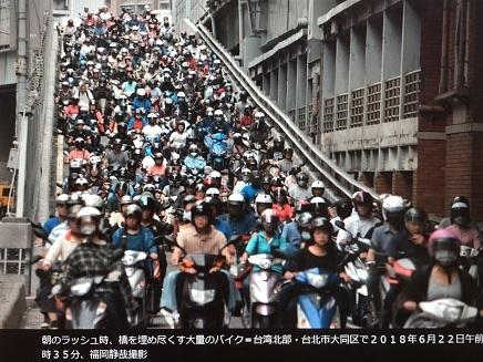 6222018 台北バイクの滝 毎日新聞よりS