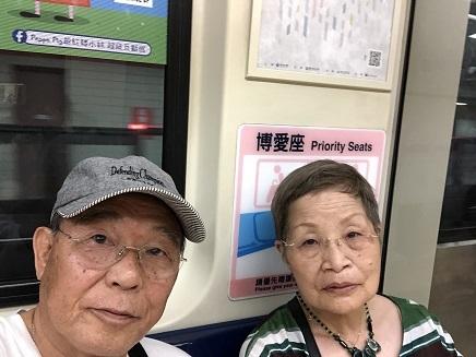 6262018 MRT淡水➡双蓮S