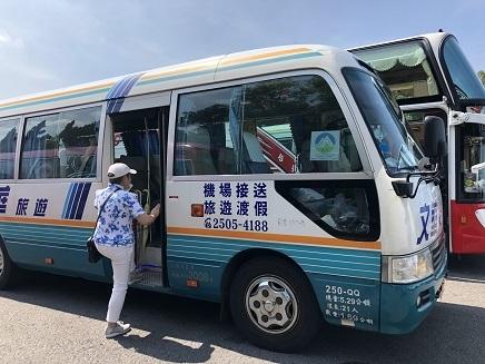 6272018 市内観光バスS