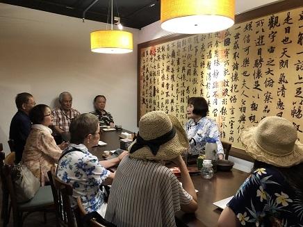 6272018 台湾茶セミナーS2
