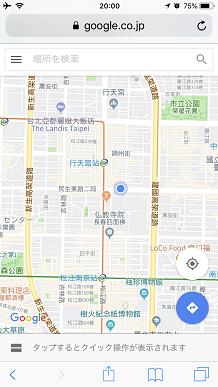 6272018 台北寧夏観光夜市SS1