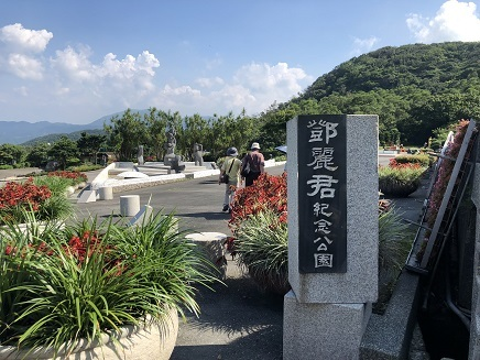 6282018 劉麗君記念公園S1
