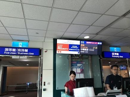 6302018 桃園空港中華航空CI122S5