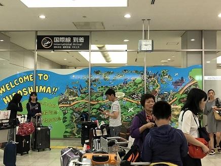 6302018 広島空港着S