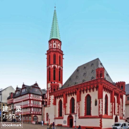 旧ニコライ教会