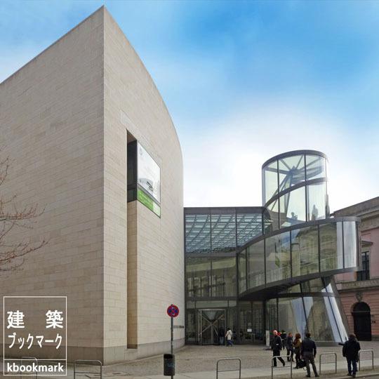 ドイツ歴史博物館展示ホール