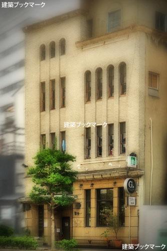 ダコタハウス(旧大平ビル)