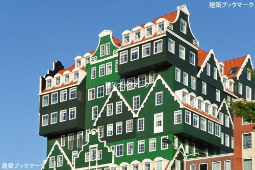 インテル・ホテルズ・アムステルダム・ザーンダム