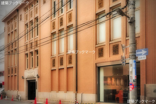 三木楽器本社(旧大阪開成館 三木佐助商店)