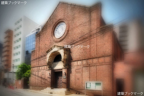 日本キリスト教団大阪教会
