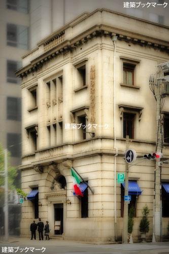 堺筋倶楽部アンブロシア(旧川崎貯蓄銀行大阪支店)