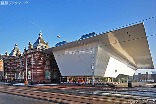 アムステルダム市立美術館