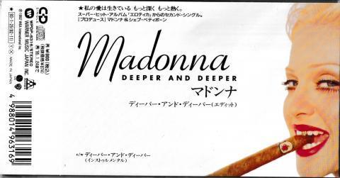 madonna802_convert_20180424003735.jpg