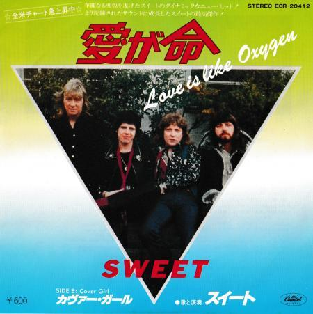 sweet501_convert_20180810010932.jpg