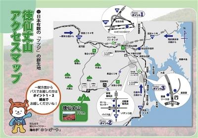 市/アクセスマップ