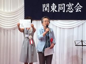 斉藤貞子さん
