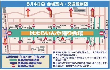 田中前地図