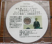 dvd-label20180915s.jpg