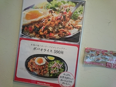 yho46wrgwri (2)