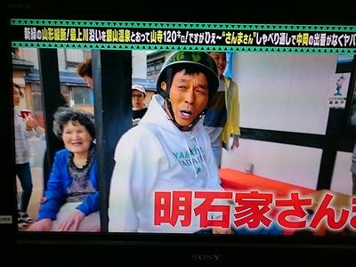 yu897947ege (27)