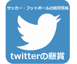 twitter_01r.png