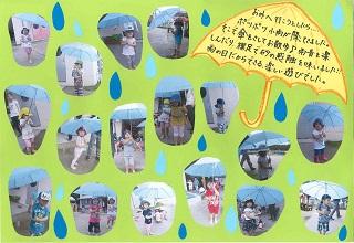 1806ゆりぐみ(雨の日)