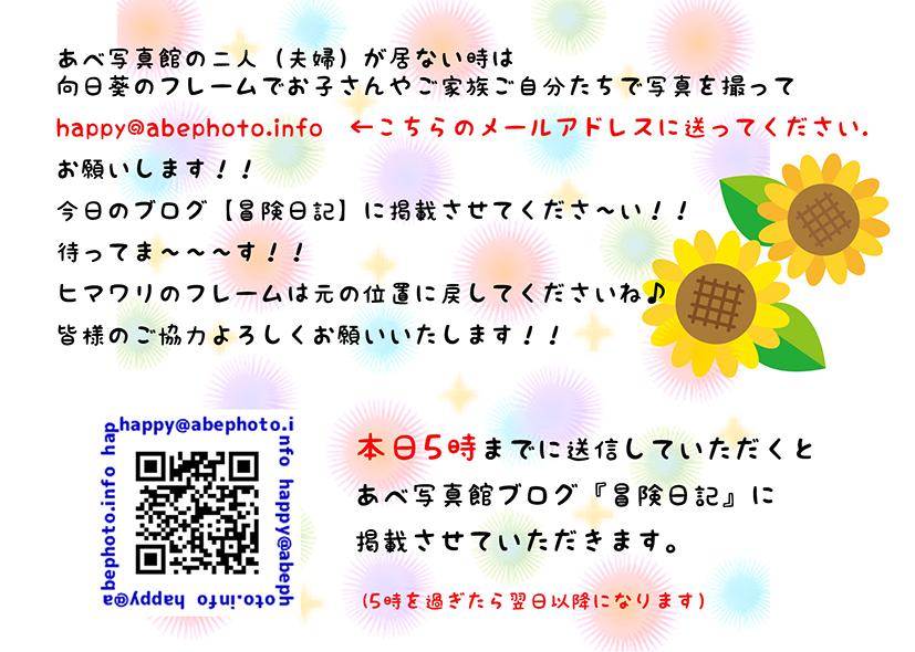 001_201807251848412e9.jpg